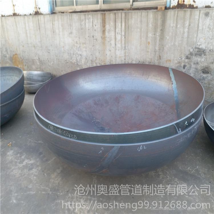 奧盛廠家供應國標橢圓封頭 罐底封頭 壓力容器Q345高壓封頭管帽