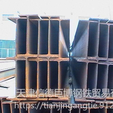 专业供应 Q345D耐低温H型钢 Q345D低合金H型钢 国标正品