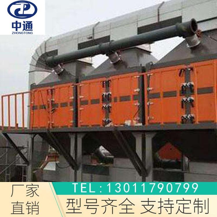 廠價長期供應 有機廢氣催化燃燒 RCO催化燃燒設備 沼氣燃燒裝置 中通