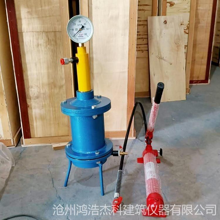 SY-2型混凝土壓力泌水儀 混凝土壓力泌水測定儀 壓力泌水儀廠家