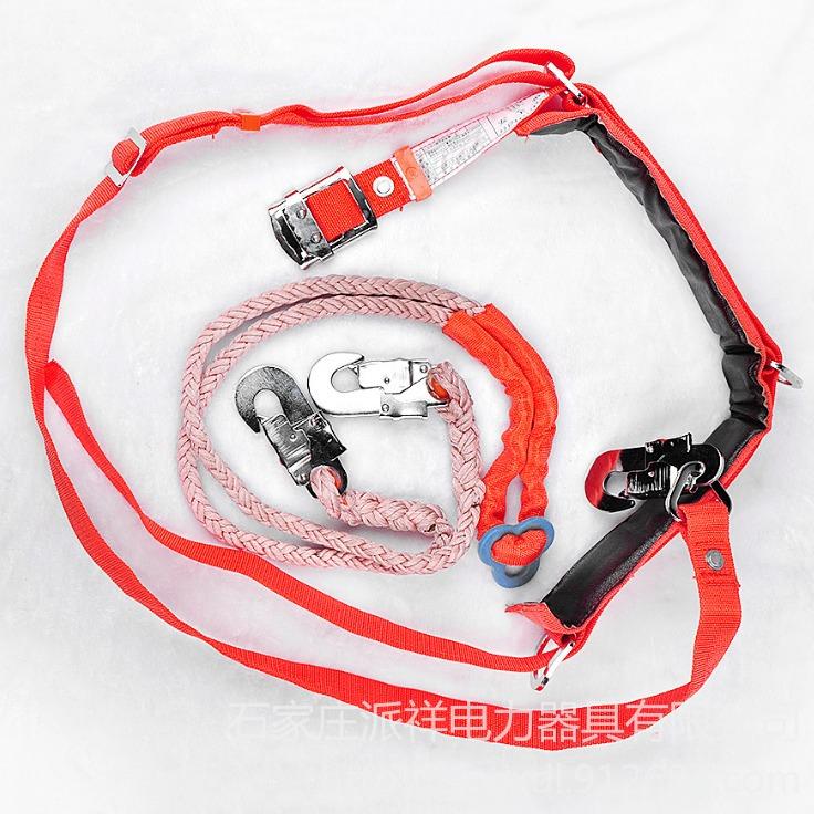 石家庄派祥 DW1Y 电工双挂点安全带 双背双挂钩安全带 全身式 高空作业安全带 厂家