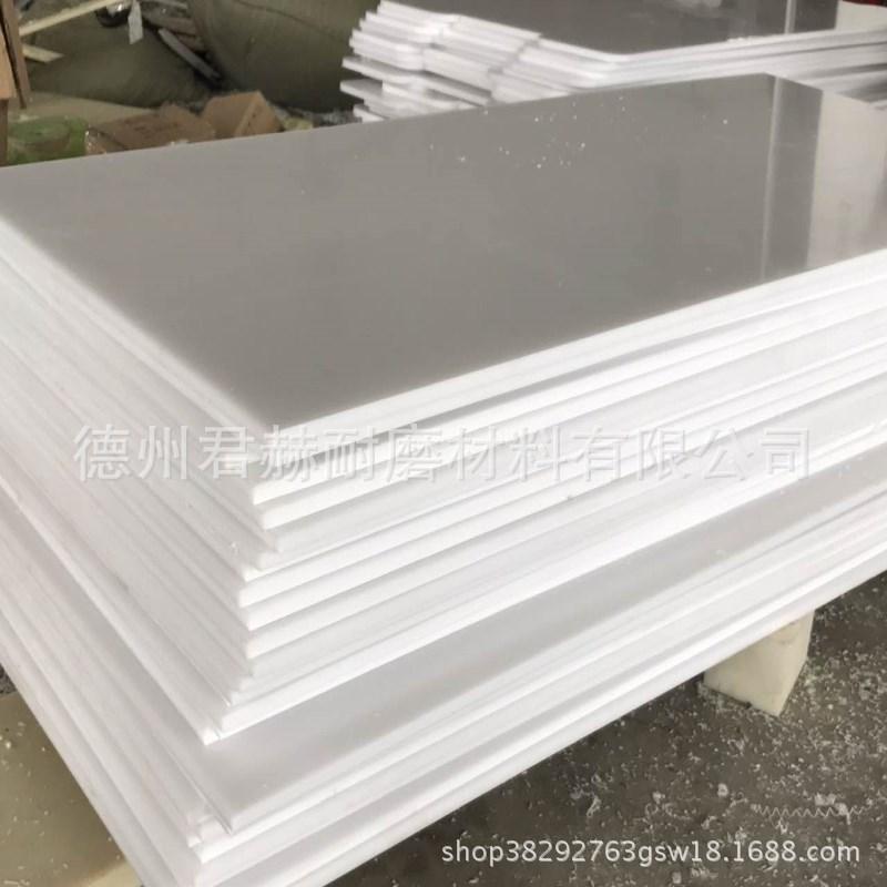 厂家直销PE板 高密度UPE板 抗静电超高分子量聚乙烯板hdpe板材示例图8