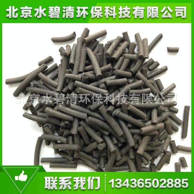 厂家直销 煤质�w柱状活性炭碘  工业废气净化煤质柱( 状活性炭