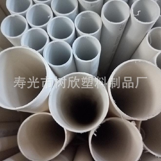 低价批发pvc塑料管材 塑料绝缘管 建筑电工套管 品质保障 厂家直示例图22