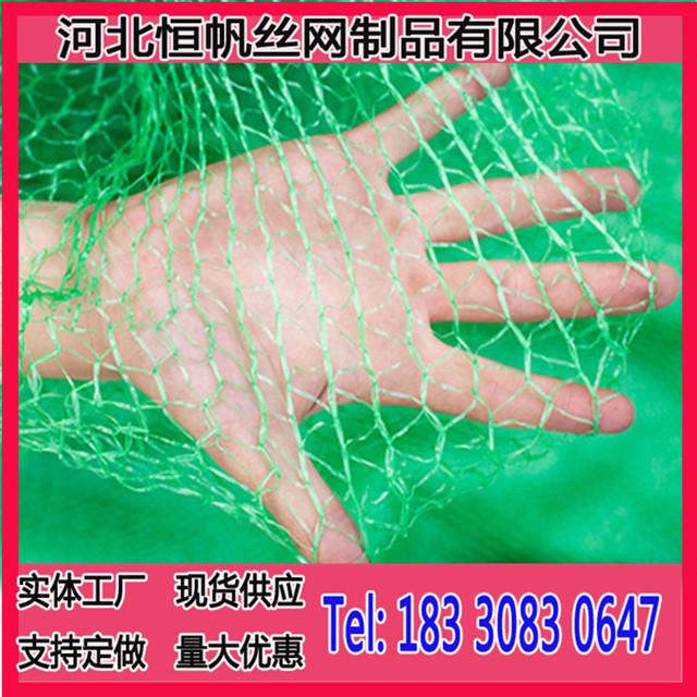 恒帆:矿山防尘遮盖网,绿化盖土网临时建厂防尘网,盖土网遮阳网盖煤网