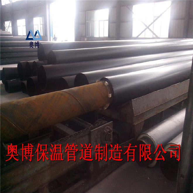 厂家直销 保温钢管 聚乙烯聚氨酯保温钢管 批发 预制保温钢管示例图6