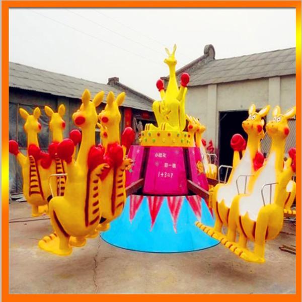 十一大洋现货供应8臂袋鼠跳 儿童游乐欢乐袋鼠袋鼠跳大洋供应商游艺设施厂家设备示例图5