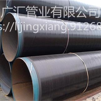 生產定制 L245M材質 天然氣專用3pe加強級L360M材質防腐螺旋鋼管 3pe防腐無縫鋼管 3pe防腐鋼管