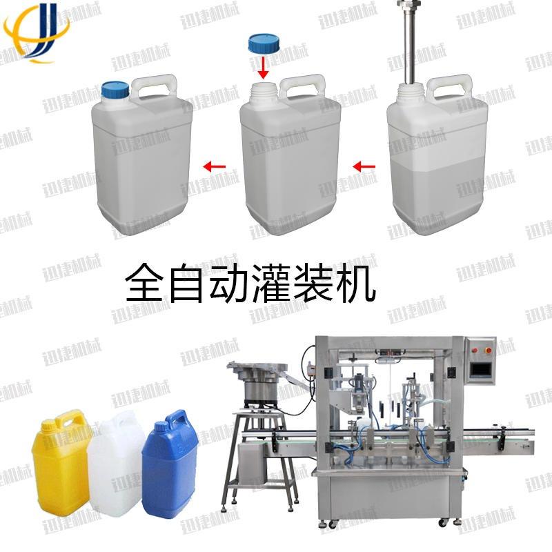 荊門 孝感 黃岡 咸寧 大桶灌裝旋蓋機 化肥營養液 PET塑料桶5-10升迅捷機械DTGX-1