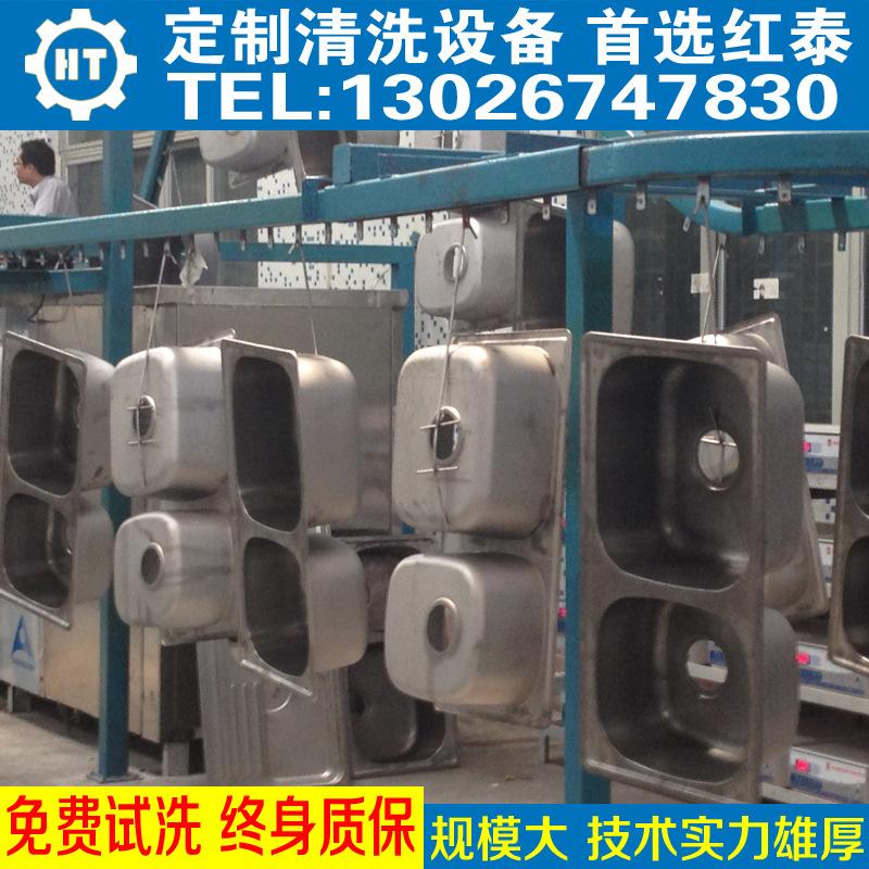 吊链式悬挂式不锈钢水槽水壶内胆自动清洗烘干生产线示例图6