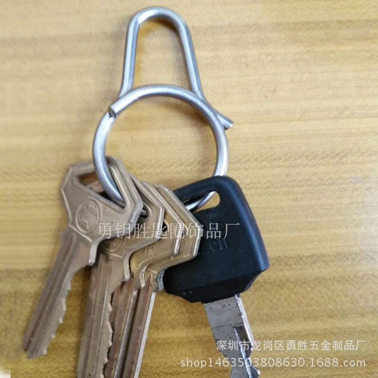 一體快拆式鑰匙扣 創意鈦合金匙圈掛件 原創設計男女鑰匙環示例圖2