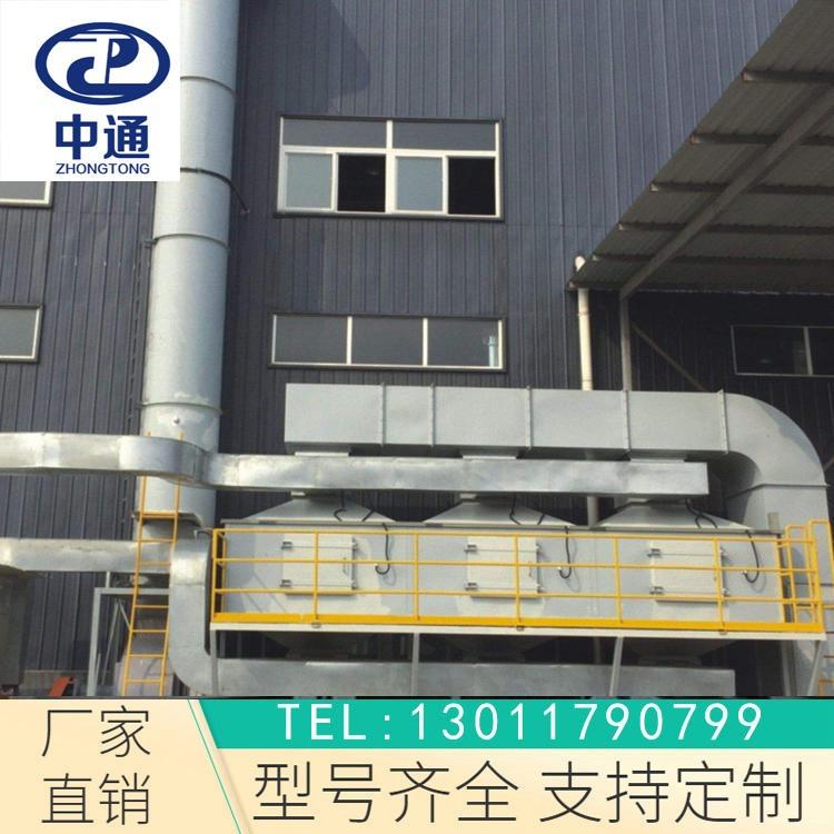 噴漆房涂裝廢氣處理 沼氣燃燒裝置 RCO催化燃燒設備 中通 交貨快 質量穩定