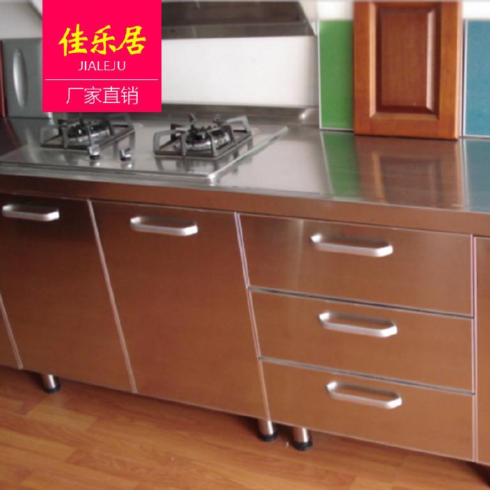 廠家定做不銹鋼整體廚柜 烤漆整體櫥柜 整體廚房不銹鋼廚柜置物柜