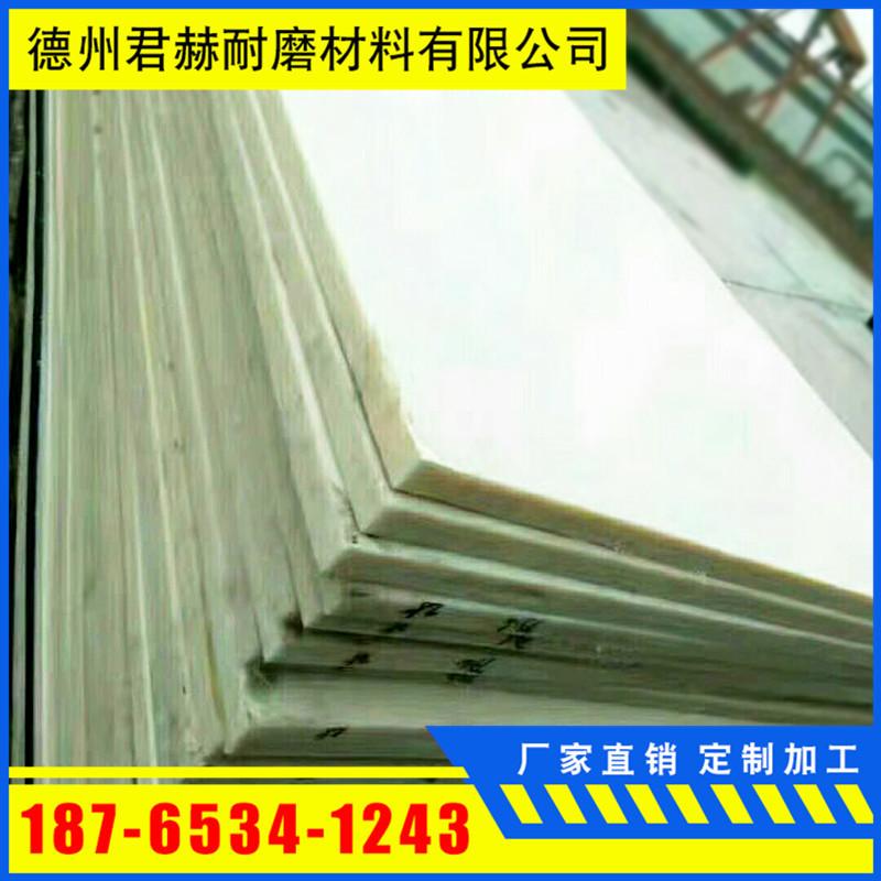 厂家直销MC浇铸白尼龙板 耐磨自润滑尼龙板 含油尼龙板示例图4