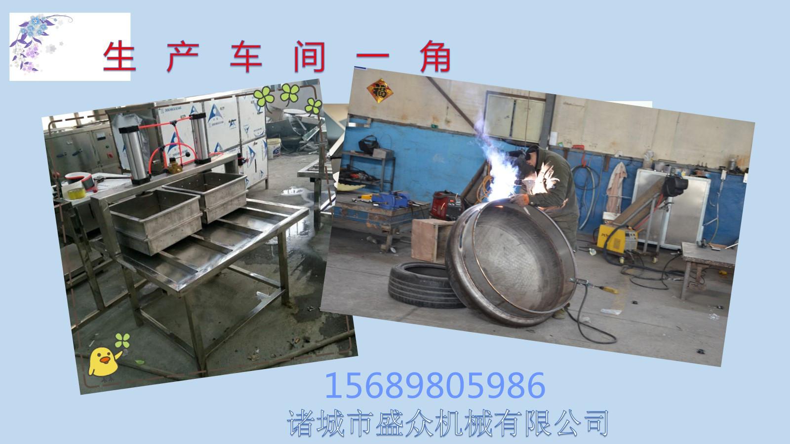 厂家供应不锈钢烟熏炉 哈尔滨红肠熏蒸炉 熏板鸭烟熏炉示例图20
