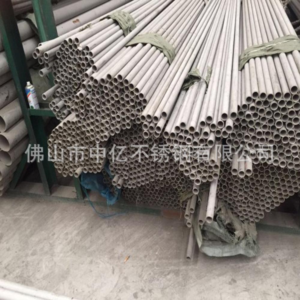 厂家供应304不锈钢装饰管304L不锈钢装饰管材大量库存示例图11