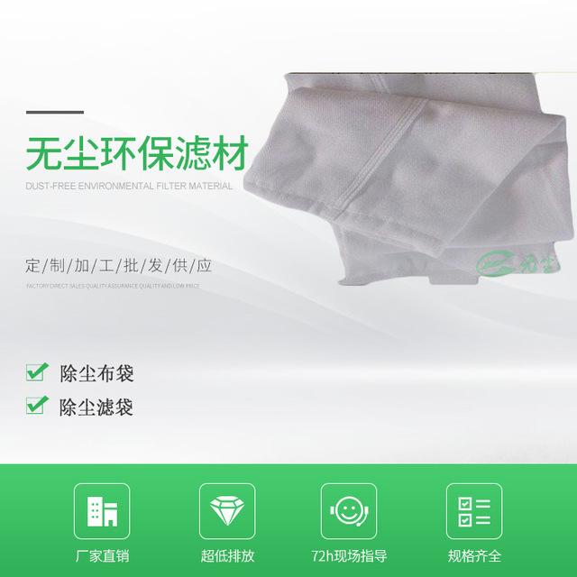 廠家特惠 208大透氣除塵布袋  木工收塵208除塵布袋 無塵環保