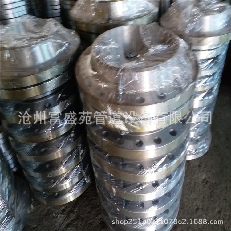 生产批发法兰 碳钢平焊法兰 对焊法兰 锻打铸铁水管法兰盘示例图4