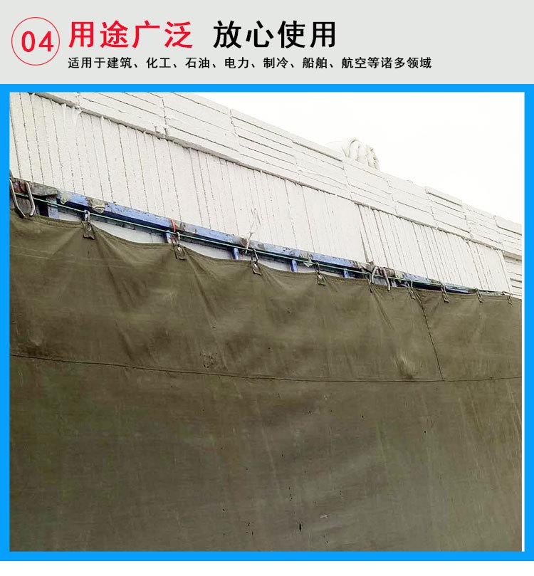 珍珠岩板 外墙保温珍珠岩板 憎水珍珠岩板 珍珠岩保温板施工队示例图7