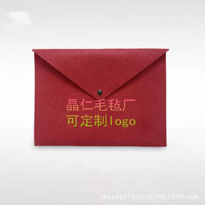 简约毛毡文件袋  a4文件袋高档办公包公文包档案袋手提包 可定制示例图10