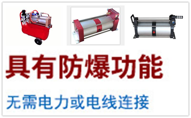 厂家直销 增压快 无能量消耗 空气增压系统装置,质量保证 价格优示例图9