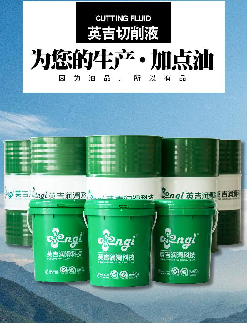 供应批发铜拉丝液英吉细拉拉丝油厂家直销环保型油铜包钢钢拉丝油示例图3