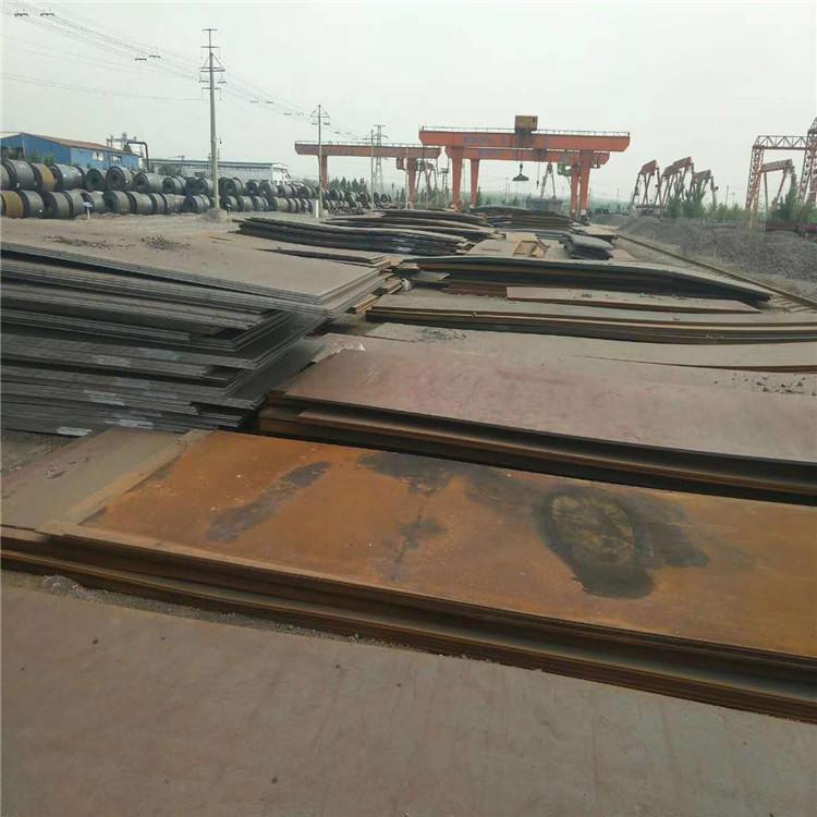 供应35号钢板现货 35号钢板价格 35号碳素钢板切割下料 规格齐全