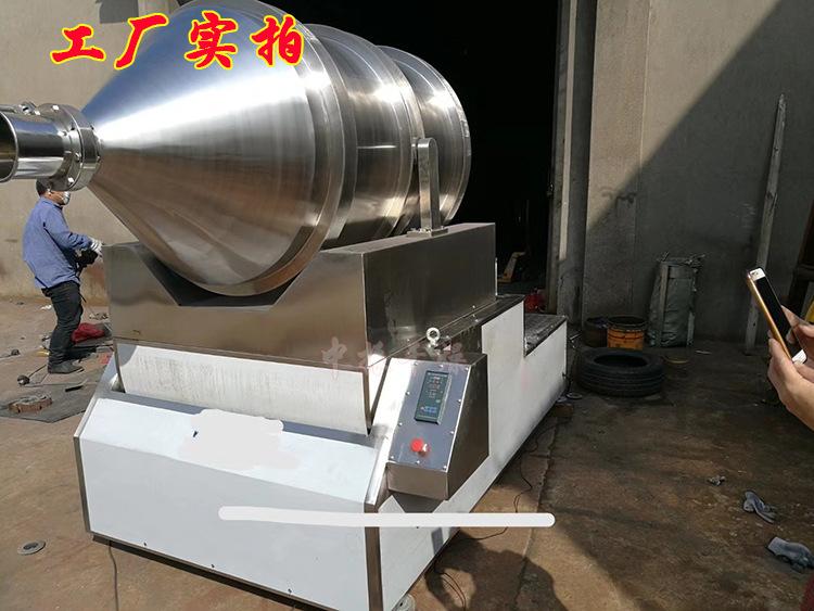 厂家直销EYH系列二维运动混合机粉末运动混料机 二维混合机搅拌机示例图20