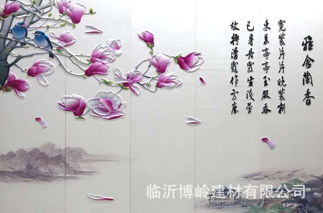 高端定制 沙发客厅卧室床头玄关背景墙 5D皮雕艺术背景墙示例图7