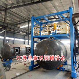 筒体焊接门式升降平台江苏厂家 盐城皇泰筒体焊接升降设备