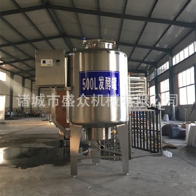 廠家熱銷液體發酵罐白酒啤酒葡萄酒果汁果酒發酵機 菌種發酵設備示例圖3