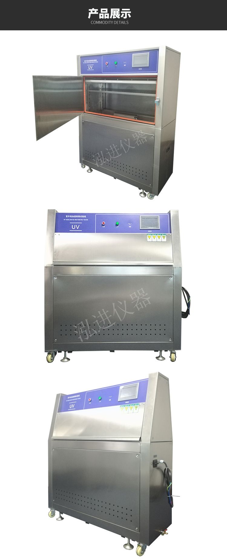 深圳紫外光老化试验箱,紫外线试验箱包送货上门!示例图9