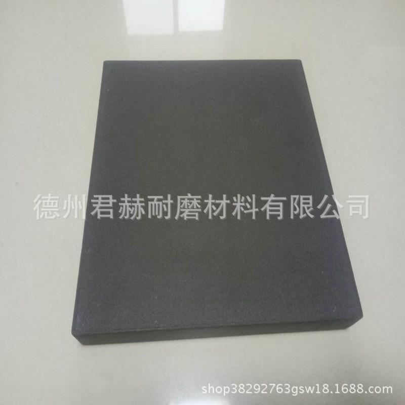 工业防护专用压延微晶板 煤矿热电厂耐磨铸石板 耐酸碱微晶板示例图14