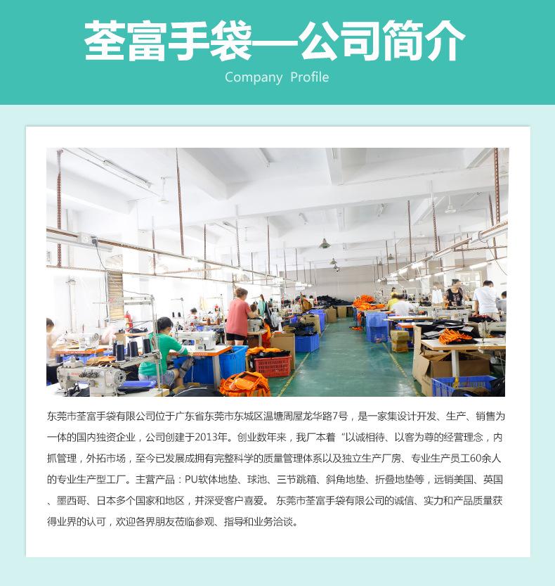 厂家批发儿童软体球池 加厚幼儿园室内围栏长方形组合软体球池示例图11
