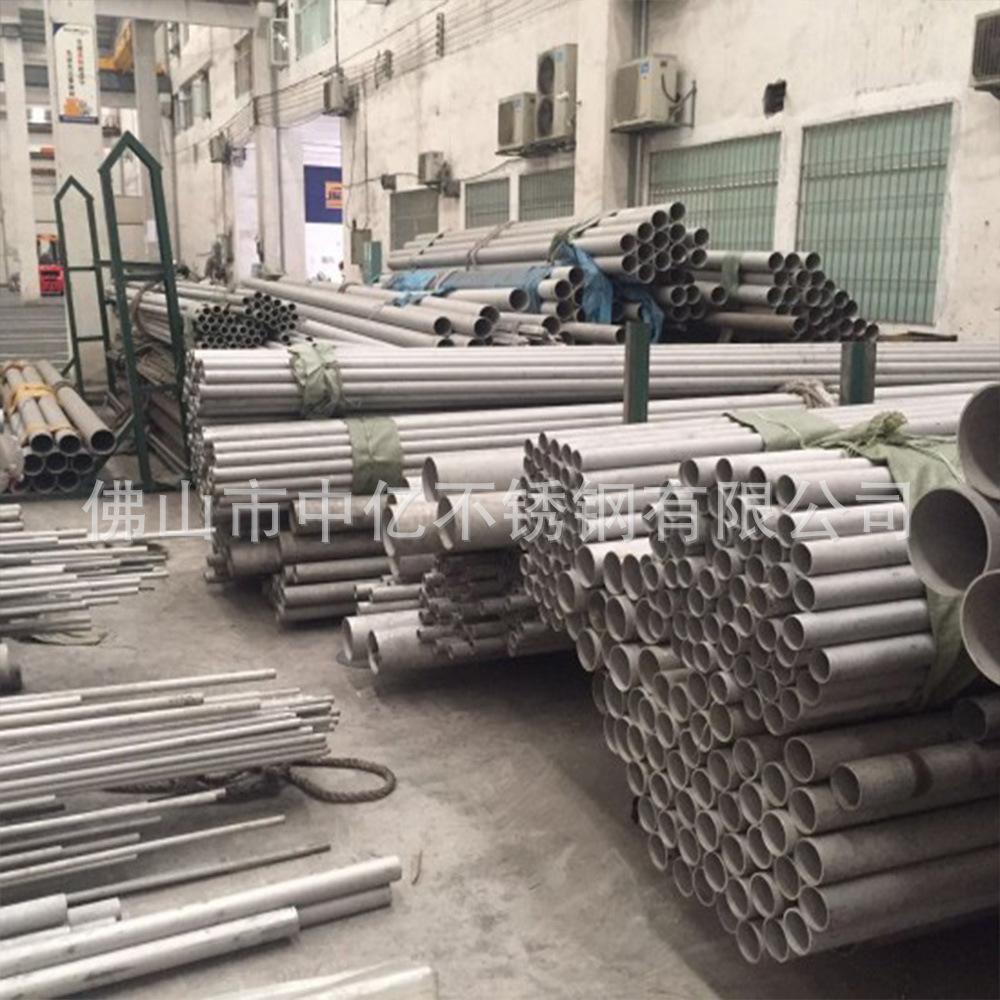 厂家供应304不锈钢装饰管304L不锈钢装饰管材大量库存示例图13