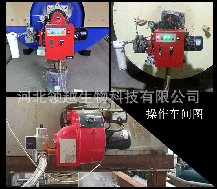 360w 燃油燃烧器工业燃烧机 各种规格燃烧机燃油燃烧器利雅路燃油示例图17
