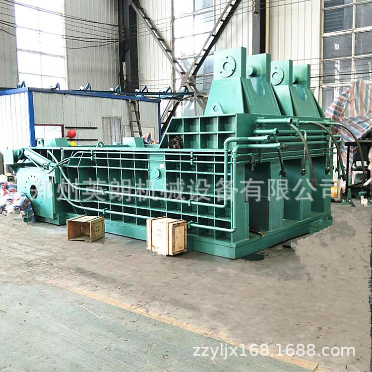 卧式高效废旧金属压块机 废铁压块机 金属废料液压压块机示例图8