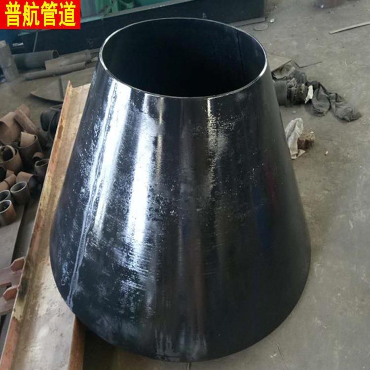 碳钢吸水喇叭口DN150 普航管道 厂家生产 钢制吸水喇叭口
