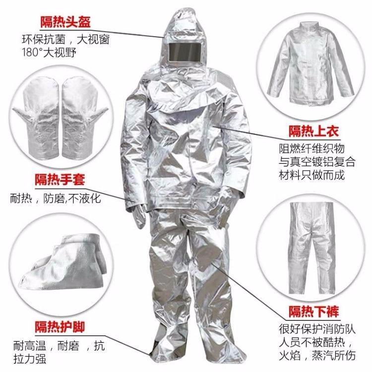 高温隔热服 JC-GR02A消防隔热防护服 铝箔隔热避火服 锦程安全