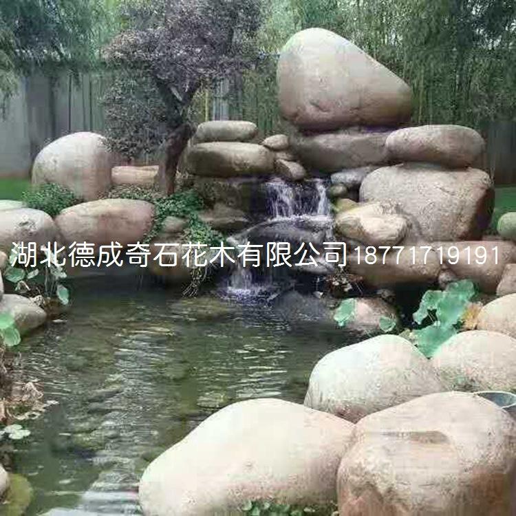 园林绿化工程景观石景私人庭院施工人工河道驳岸假山石料假山示例图4