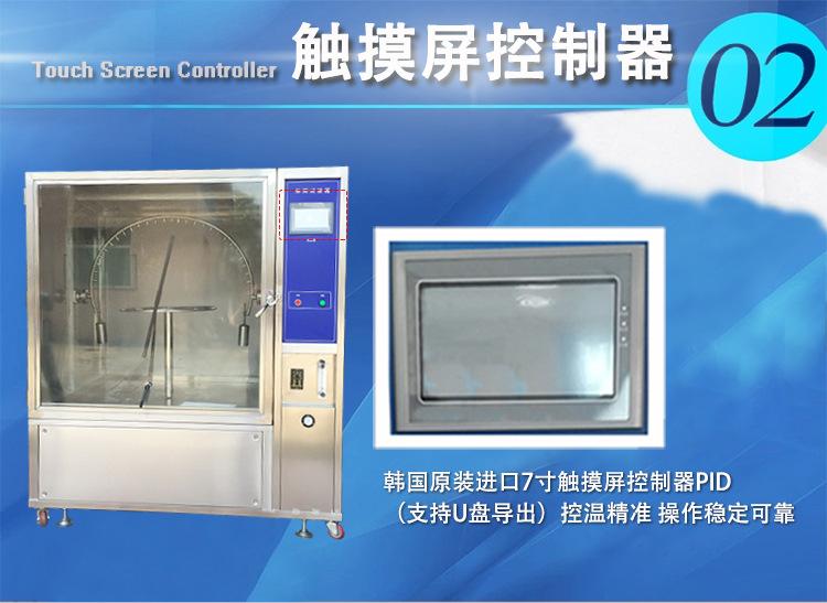 泓进烤漆淋雨试验箱/耐水试验箱/支持定制各种IPX防水等级示例图6