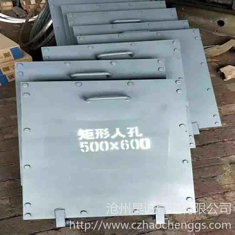 厂家生产 碳钢矩形人孔 700600方形人孔 D1000800长方形人孔  图纸定做 昊诚管道