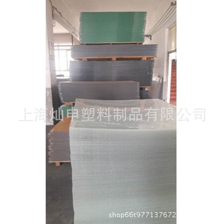 PS有机板 亚克力板 有机玻璃板半透明彩色磨砂亚克力板定制批发示例图7