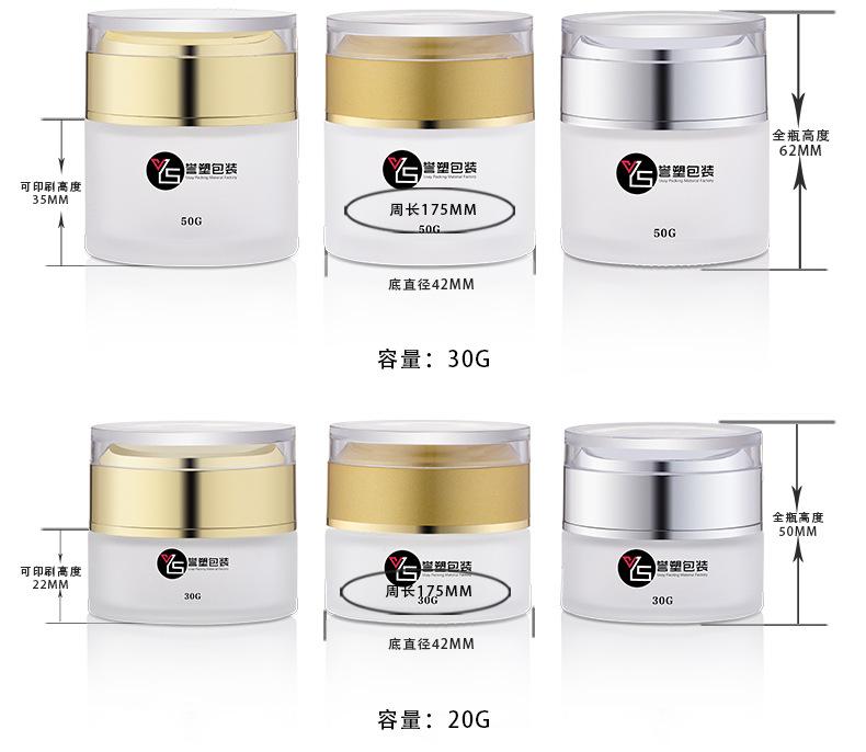 广州誉塑包装厂家直销化妆品玻璃瓶亚克力盖磨砂套装瓶系列分装瓶示例图16