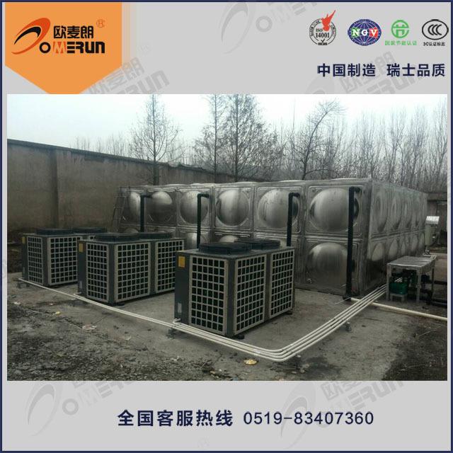 热泵热水工程 集中式空气能热水工程 空气能热泵中央热水系统示例图1