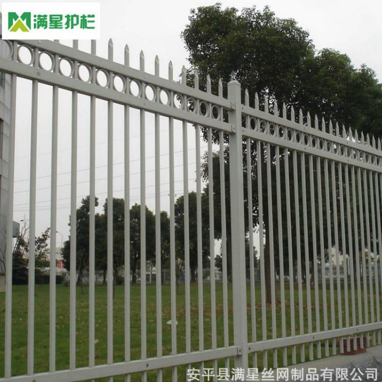 满星 别墅围墙铁艺围栏 小区锌钢护栏 装饰围栏 专业定做 喷塑防晒方管护栏