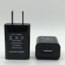 诺斯尔 ,电池充电器 ,USB电源适配器 小家用电器智能充电器,厂家直销