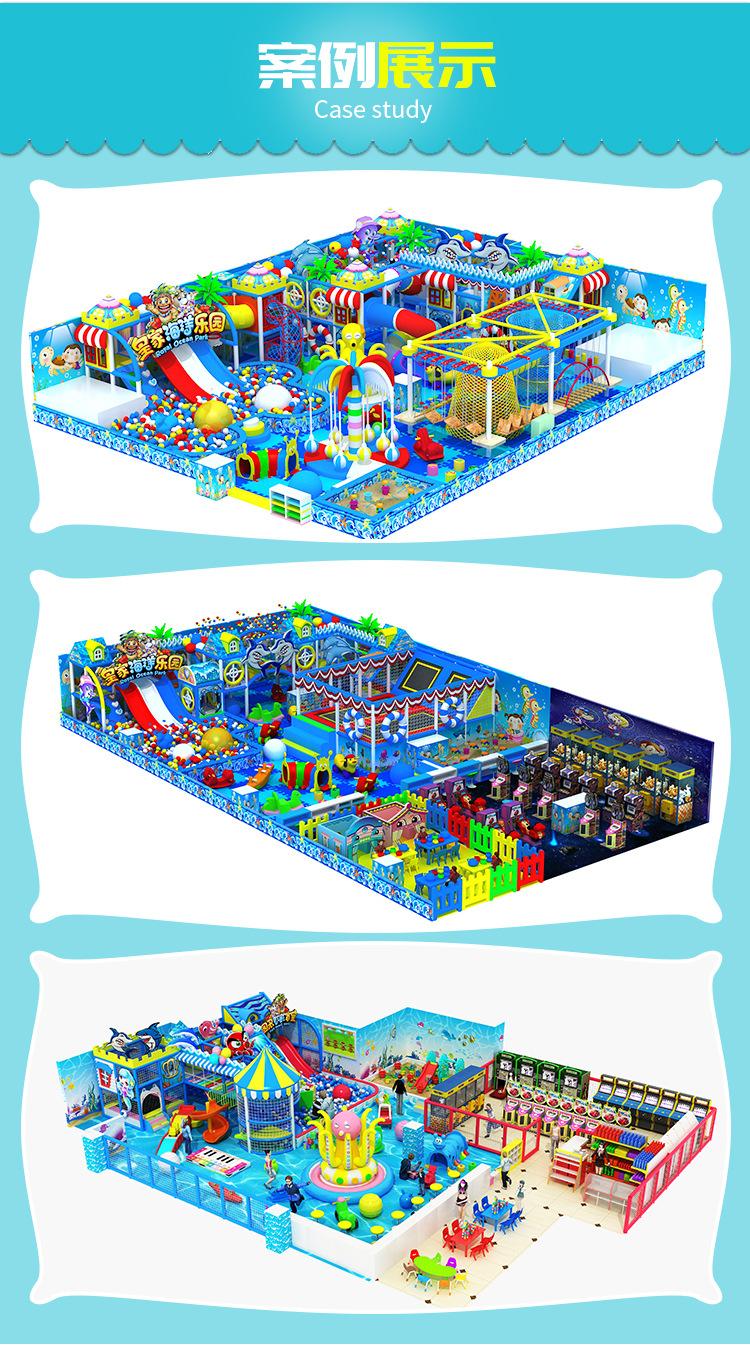 淘气堡室内儿童乐园定制百万海洋球池淘气堡组合滑梯拓展训练设备示例图7