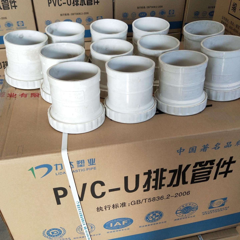 pert地暖管价格_【UPVC排水管 给水管 排水管 市政工程用管DN200 厂家直销口径齐全 ...