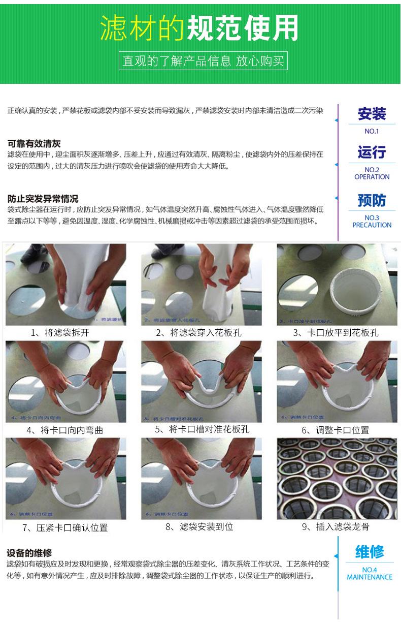 常温涤纶聚酯易清灰针刺毡 涤纶除尘布袋 水泥厂收尘袋空气过滤袋示例图10